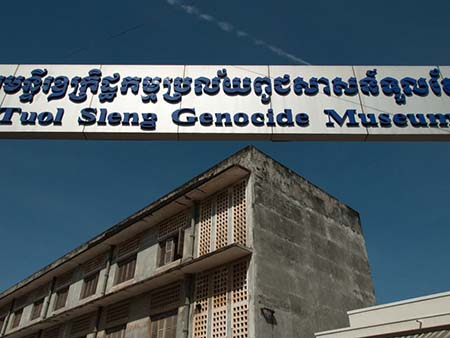 Entrance to the Tuol Sleng Genocide Museum