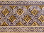 Gold and blue mosaics at the Guri Amir Mausoleum