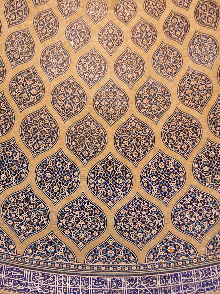 the sheikh lotfollah mosque Sheikh lotfollah mosque, esfahan: see 626 reviews, articles, and 612 photos of sheikh lotfollah mosque, ranked no3 on tripadvisor among 76 attractions in esfahan.