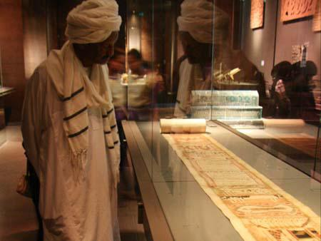 Qatari admiring an Islamic scroll